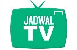 Jadwal TV Sepak Bola Dunia: 19 - 21 September 2017