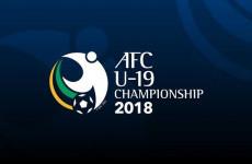Ini Jadwal Lengkap Piala Asia U-19