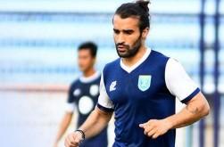 Mantan Gelandang Inter Berlabuh Ke Persela Lamongan